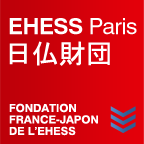 Fondation France Japon_EHESS